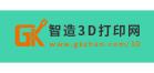 智造3D打印