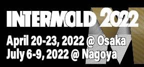 Intermold Japan